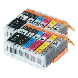 キャノン インク BCI-351XL+350XL/6MP 6色 セット 2パック CANON BCI-351+350/6MP PIXUS MG7130 MG6530 MG6330 インクカートリッジ 大容量 マルチパック 互換 BCI-350XLPGBK