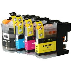 LC117/115-4PK ×1 / 4色セット brother (ブラザー) 互換インク 全色染料 【対応インク型番】 LC117BK LC115C LC115M LC115Y