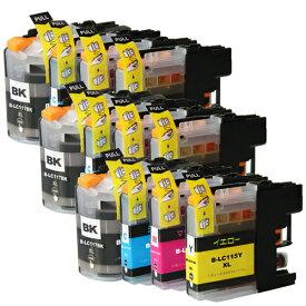 LC117/115-4PK ×3 / 4色セット brother (ブラザー) 互換インク 全色染料 【対応インク型番】 LC117BK LC115C LC115M LC115Y