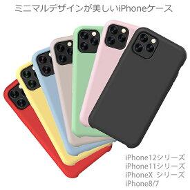 iPhone11 Pro Max ケース iPhone XR XS X ミニマル おしゃれ iPhone8 iPhone7 大人 カワイイ スマホケース