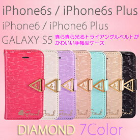 a12ea5f0ff iPhone6s ケース 手帳型 iPhone6 Plus iPhoneSE iPhone5s iPhone5 GALAXY S5 iPhone6sケース  iPhone6ケース Plusケース iPhoneSEケース 手帳型ケース オシャレ お洒落 ...