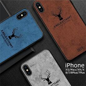 iPhone XR ケース おしゃれ XS Max X iPhone8 iPhone7 Plus 耐衝撃 DEER かっこいい