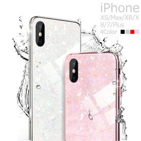 iPhone8 ケース おしゃれ かわいい iPhone XS Max XR X iPhone7 Plus 耐衝撃 強化ガラス コーテンング