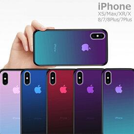 iPhone8 ケース おしゃれ かわいい iPhone XS Max XR X iPhone7 Plus 耐衝撃 強化ガラス グラデーション