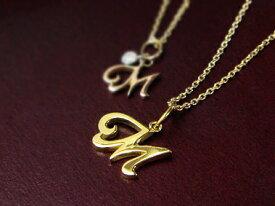 イニシャル K18 ペンダント トップ「Inizia -イニシア ミディ - 」Mサイズ【送料無料】18金 ゴールド 女性に人気のネームモチーフ(アルファベット)はオーダーメイドで流行の華奢デザイン。プレゼントや出産祝い/ファーストジュエリーに P25Jun15 532P17Sep16