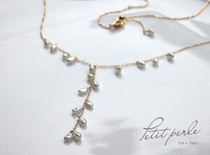 【新作】K18 ケシパール Y字ネックレス『 Petit perle プチペルレ 』(ペア)18K 18金 YG イエローゴールド プレゼント ギフト 【送料無料】