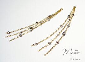 【再販】K18 ゴールド 流れ星 ピアスチャーム (ペア)「 Meteo - メテオ - 」【送料無料】18K 18金 YG WG イエローゴールド ホワイトゴールド