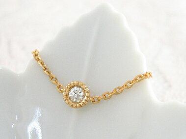 K18 ゴールド ダイヤモンド 0.1ct H/SIクラス チェーンリング 「Catenare -カテナーレ-」フリーサイズも選べます♪18K 18金 YG WG PG イエローゴールド ミル 【送料無料】