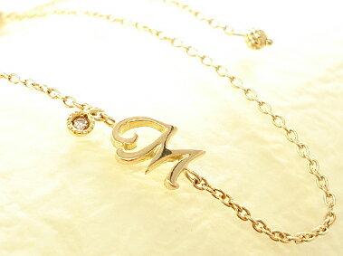 K18 ゴールド イニシャル ダイヤモンド ブレスレット 「Inizia -イニシア- 」18K 18金 YG WG PG イエローゴールド ホワイトゴールド ピンクゴールド ミル フリー アルファベット ギフト プレゼント【送料無料】 532P17Sep16