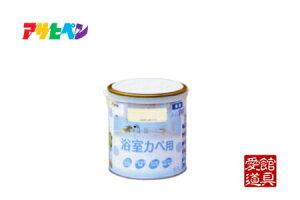 アサヒペン 1.6L カラー選択(14色) NEW水性インテリアカラー 浴室カベ用