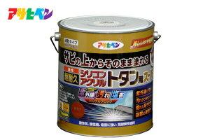 アサヒペン 3kgカラー選択(6色) 油性超耐久シリコンアクリルトタン用