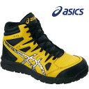 【アシックス】安全靴 ウィンジョブ CP105 ブライトイエロー×シルバー FCP105-0393