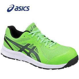 アシックス FCP106-8579 安全靴 ウィンジョブ CP106 フラッシュグリーン×ハンターグリーン