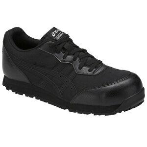 アシックス FCP201-9090 安全靴 ウィンジョブ CP201 ブラック×ブラック