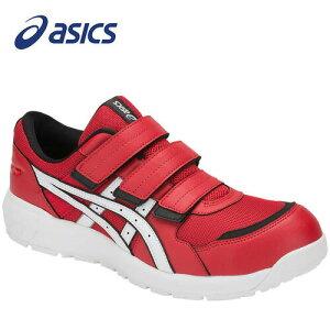 アシックス 1271A001-600 安全靴 ウィンジョブ CP205 クラシックレッド×ホワイト