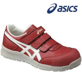 アシックス 安全靴 ウィンジョブ CP301 プライムレッド×ホワイト FCP301-2301