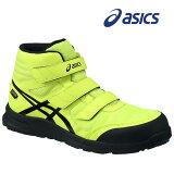 【アシックス】安全靴ウィンジョブCP601G-TXフラッシュイエロー×ブラックFCP601-0790