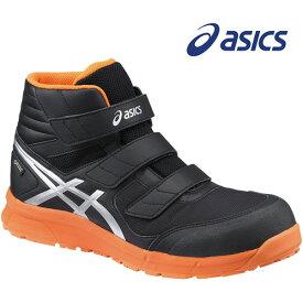 アシックス FCP601-9093 安全靴 ウィンジョブ CP601 G-TX ブラック×シルバー