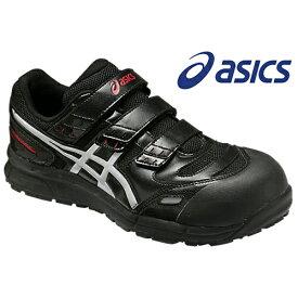 【11月15日は楽天カードでポイント12倍!】アシックス ASICS 安全靴 ウィンジョブCP102 FCP102-9093 ブラック×シルバー サイズ選択