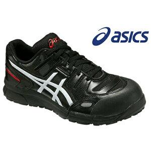 アシックス ASICS 安全靴 ウィンジョブCP103 FCP103-9001 ブラック×ホワイト サイズ選択