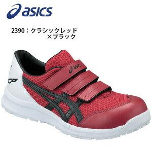アシックス FCP202-2390 安全靴 ウィンジョブ CP202 クラシックレッド×ブラック