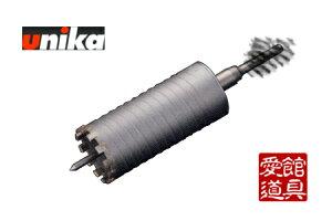ユニカ ES-D29ST 単機能コアドリル E&S(イーエス) 乾式ダイヤ ストレート軸 29mmφ