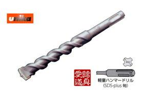 ユニカ TT4.5X160BP コンクリートドリルチップトップビットTTタイプ(SDS-plus)
