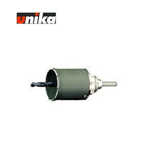 ユニカ UR21-FS075ST 多機能コアドリルUR21 複合材用ショート UR-FS(セット) 75mmφ ストレート軸