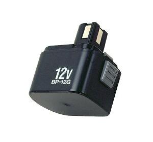 ロブスター・ロブテックス BP12G 電池パック12V リベッター・ナッター用