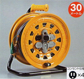 ハタヤ HATAYA BG-301KXS サンタイガーリール100V型 屋内用電工ドラム 30m VCT2.0×3心 漏電遮断器付