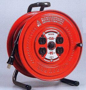 ハタヤリミテッド 【ハタヤ】電工ドラム 50m VCT2.0mm²×2心 『サンデーリール GS-50』