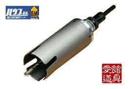 ハウスBM SWC-210mm サイディングウッドコアドリル