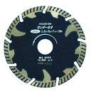ハウスBM NEO-180 サンダーネオ(セグメントウェーブタイプ)180mmφ