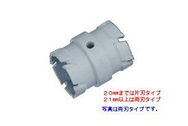 ハウスBM DHB-27mm ドッチーモ超硬ホルソー 替刃(刃のみ)