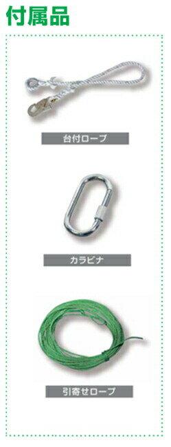 【藤井電工】ウルトラロック-UL-Sの付属品