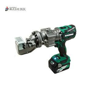 IKK DCC-1336BLH コードレス鉄筋カッター