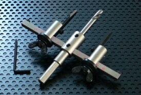 カンザワ鉄工 K-116 自由錐W-SE 木工用(両刃) 40〜120mm径