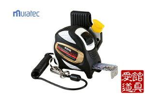 ムラテックKDS GGEVO25-55AR GG-EVO25巾安全ロープ付 25mm巾×5.5m