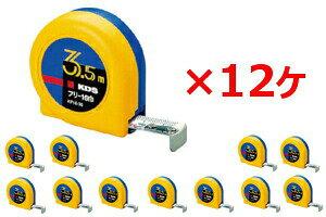 ムラテックKDS KF13-20 フリー 13mm巾×2.0m 12ヶ