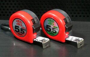 【5日はP5倍!】ムラテックKDS ZS25-75 コンベックス 両面ネオロック 25mm巾×7.5m