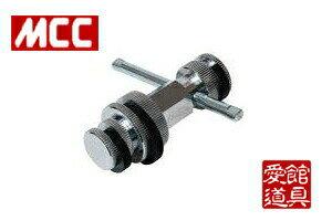 MCC松阪鉄工 IPW-3250 内径レンチ デュアルタイプ