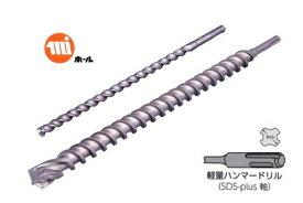 ミヤナガ DLSDS14031 デルタゴンビットSDS-プラス ロングサイズ14.0mm×全長316mm (有効長250mm)
