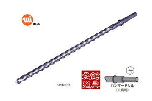 ミヤナガ HEX145120 六角軸超ロングビット 法面工事用 14.5mm×全長1200mm (有効長1080mm)
