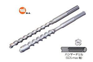 ミヤナガ MAX19054 SDS-maxビット×540 ロングサイズ 19.0mm×全長540mm (有効長400mm)