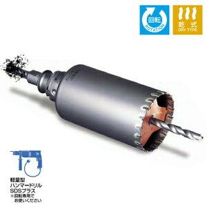 【11%OFFクーポン。ついたちフェア参加中。1日のみ!】ミヤナガ PCALC35R ポリクリック ALC用コアドリル SDS-plus軸 35mmφ
