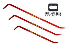 モクバ /小山刃物 C-12 1200 平バラシバール (タテ型) 1200mm