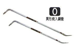 モクバ /小山刃物 #02030 ヒラタ/HIRATA ごくかるバラシバール 750mm 1本