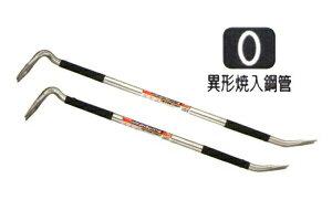 モクバ /小山刃物 C-14 1050 パイプバラシバール(つる首) 1050mm