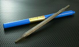 モクバ /小山刃物 B-1 ブルーポイント 全長280mm 17H六角軸(8500N用)
