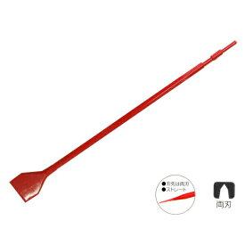 モクバ /小山刃物 B-10-1 電動カットチゼル・ロング  75巾×全長720mm 17H六角軸(8500N用)